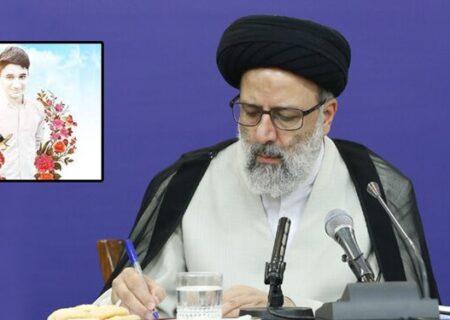 آیت الله رئیسی: نام نوجوان غیور ایذهای در شمار قهرمانان ملی این مرز وبوم ثبت خواهد شد