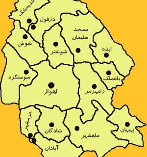 «اولویتهای اقتصادی خوزستان در دولت سیزدهم»